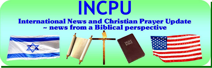 INCPU News banner